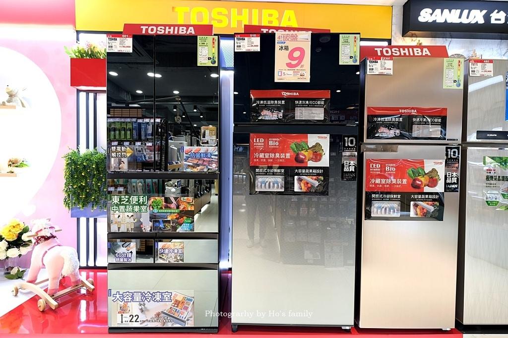 【全國電子Digital City】買冷氣冰箱洗衣機家電3C好選擇22.JPG