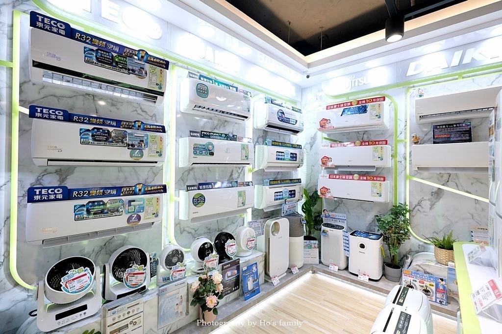 【全國電子Digital City】買冷氣冰箱洗衣機家電3C好選擇26.JPG