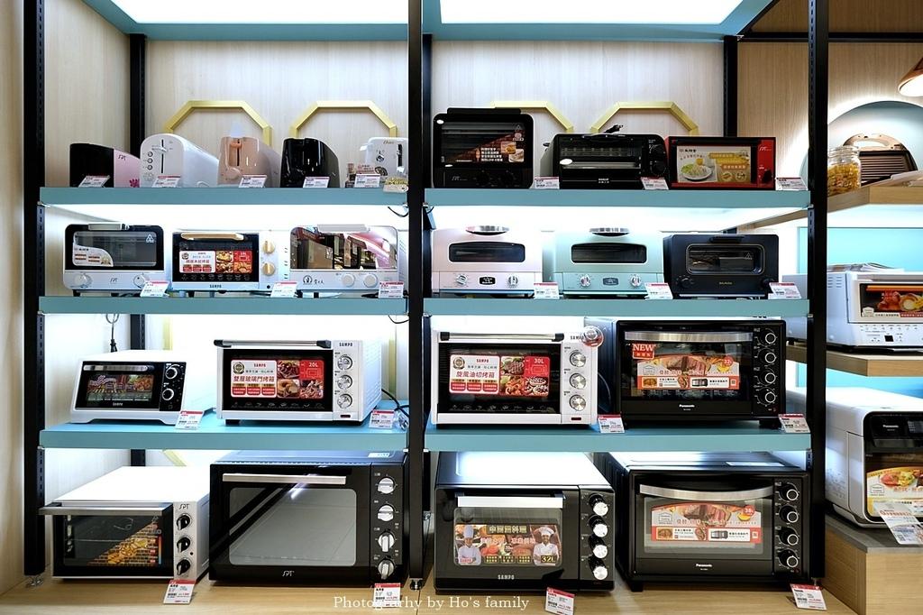 【全國電子Digital City】買冷氣冰箱洗衣機家電3C好選擇36.JPG