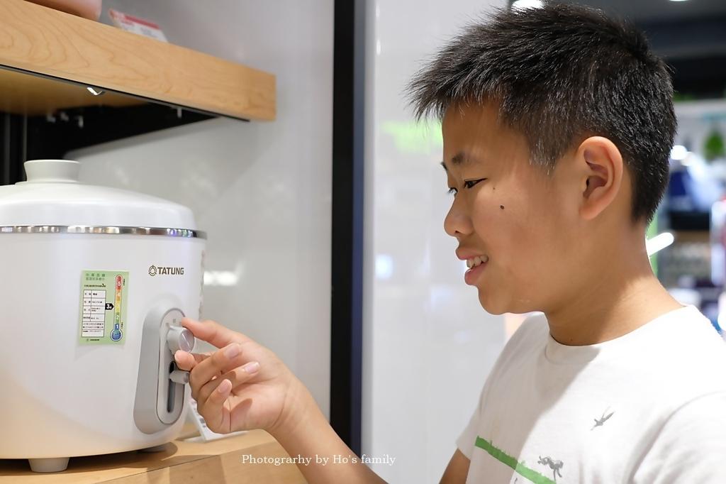【全國電子Digital City】買冷氣冰箱洗衣機家電3C好選擇34.JPG