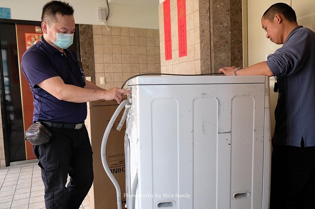 【全國電子Digital City】買冷氣冰箱洗衣機家電3C好選擇43.JPG