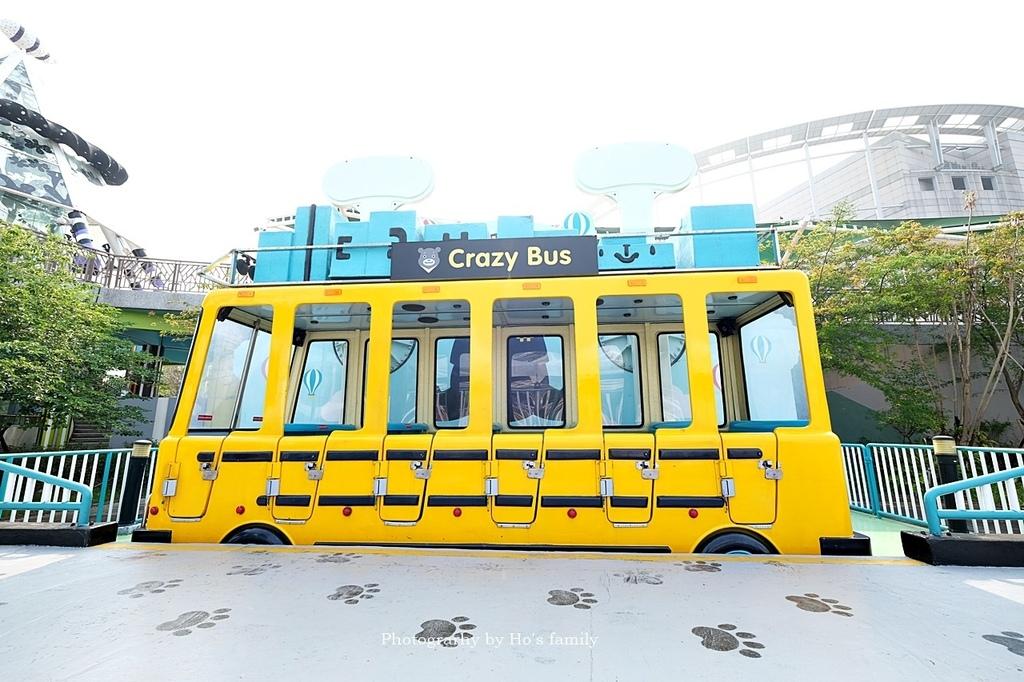 【台北兒童新樂園】門票一日券、捷運交通、怎麼去、遊戲設施攻略6.JPG