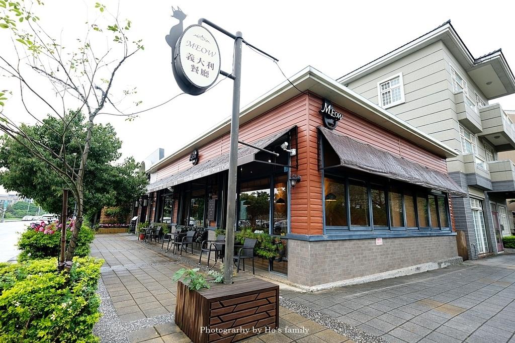 【桃園機捷高鐵美食】約會聚餐推薦Meow義大利餐廳1.JPG