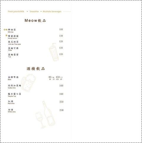 【桃園機捷高鐵美食】約會聚餐推薦Meow義大利餐廳9.jpg