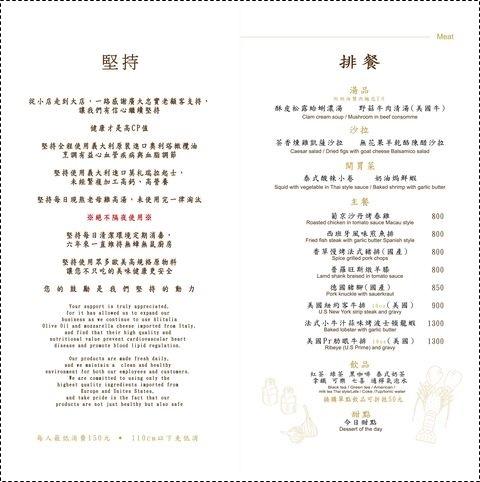 【桃園機捷高鐵美食】約會聚餐推薦Meow義大利餐廳11.jpg