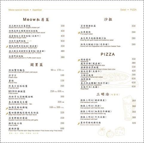 【桃園機捷高鐵美食】約會聚餐推薦Meow義大利餐廳12.jpg