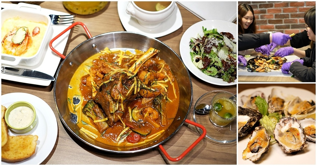 【桃園機捷高鐵美食】約會聚餐推薦Meow義大利餐廳fb.jpg