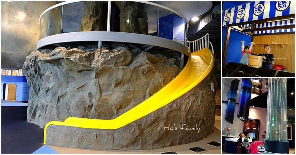 海洋科技博物館(海科館)門票交通火車fb.jpg