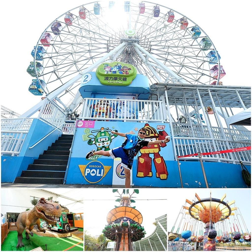 【台北兒童新樂園】門票一日券、捷運交通、怎麼去、遊戲設施攻略.jpg
