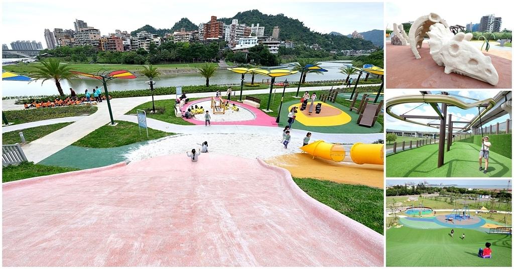 【2021新北特色公園共融遊戲場】親子公園玩特色溜滑梯遊具、野餐、滑草.jpg
