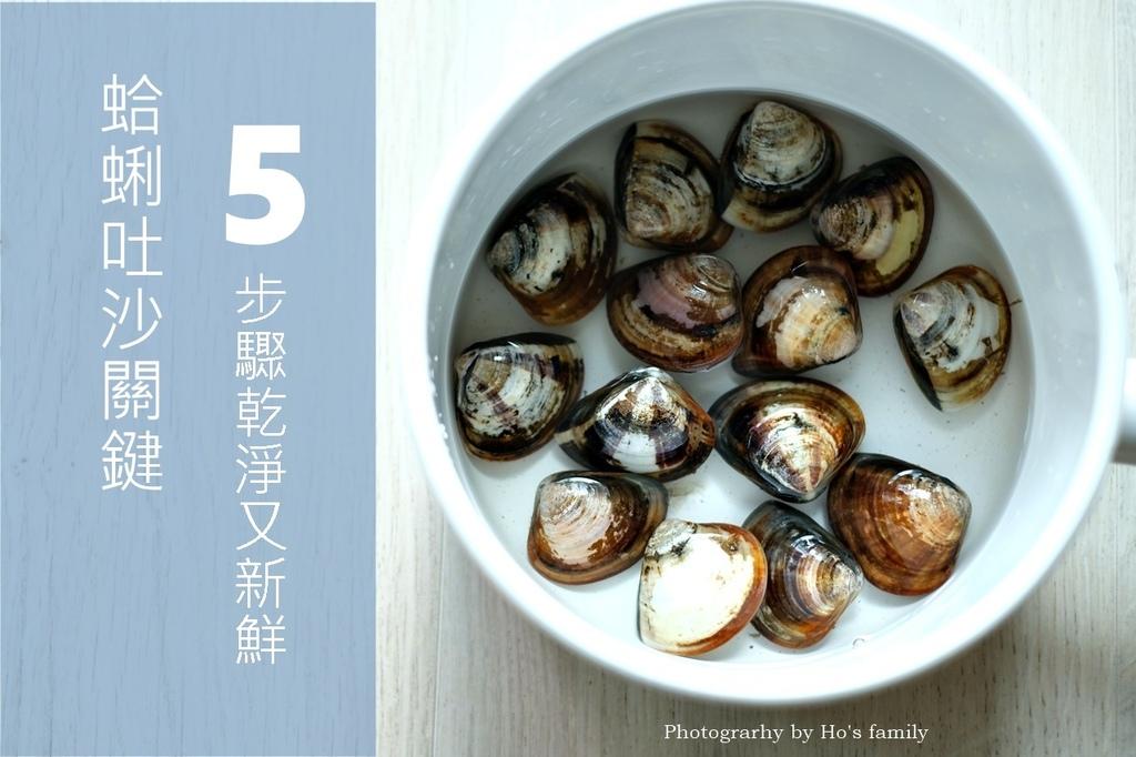 【蛤蜊吐沙】時間鹽水比例,關鍵5步驟吐得乾淨又新鮮.JPG