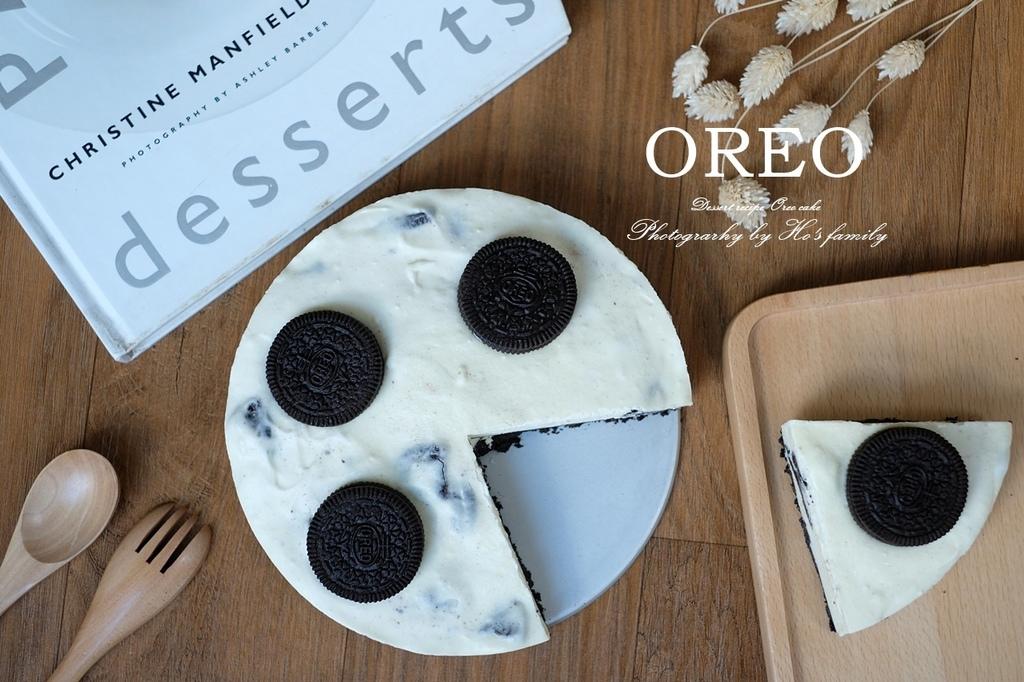 【蛋糕食譜做法】Oreo蛋糕,免烤箱簡單零失誤懶人食譜.JPG