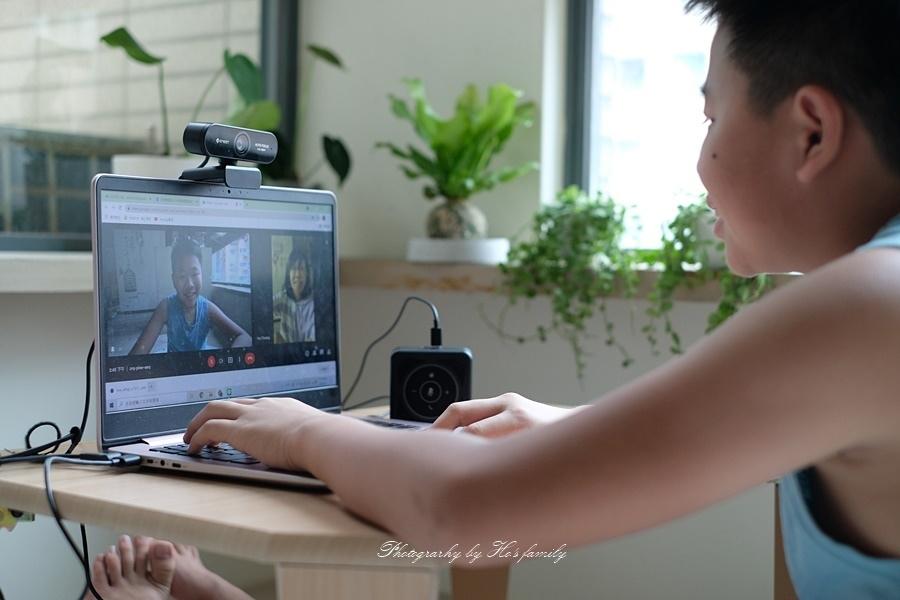 【線上教學會議鏡頭麥克風推薦】EMEET NOVA 網路(視訊)攝影機、EMEET OfficeCore M0 USB會議麥克風揚聲器喇叭.JPG