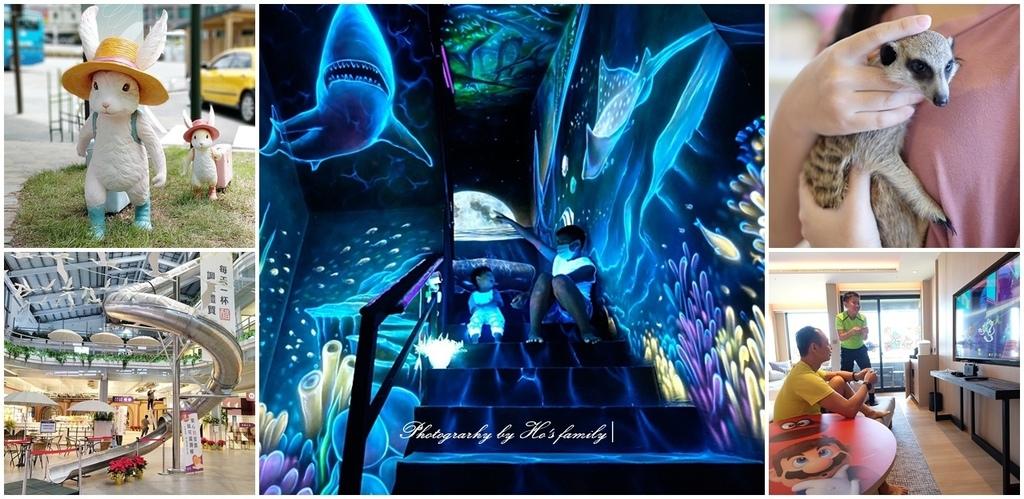 【宜蘭礁溪景點2021】親子景點、一日遊、室內景點、IG私房景點~一日遊二日遊深度旅行.jpg