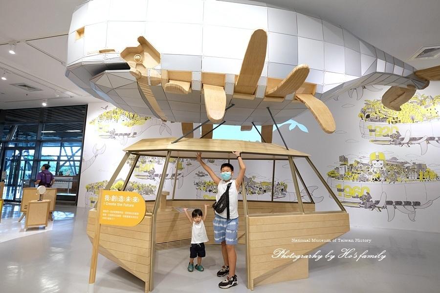 【台南親子室內景點】國立台灣歷史博物館兒童廳.JPG