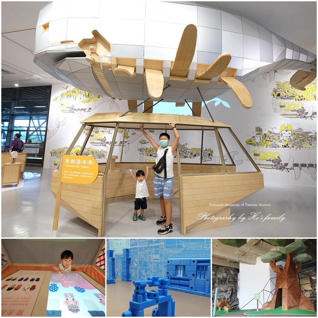 【台南親子室內景點】國立台灣歷史博物館兒童廳fb2.jpg