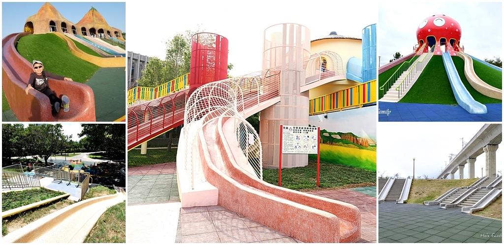 【苗栗特色公園】5大親子公園免費景點特色溜滑梯遊具、森林遊戲場瘋狂玩.jpg