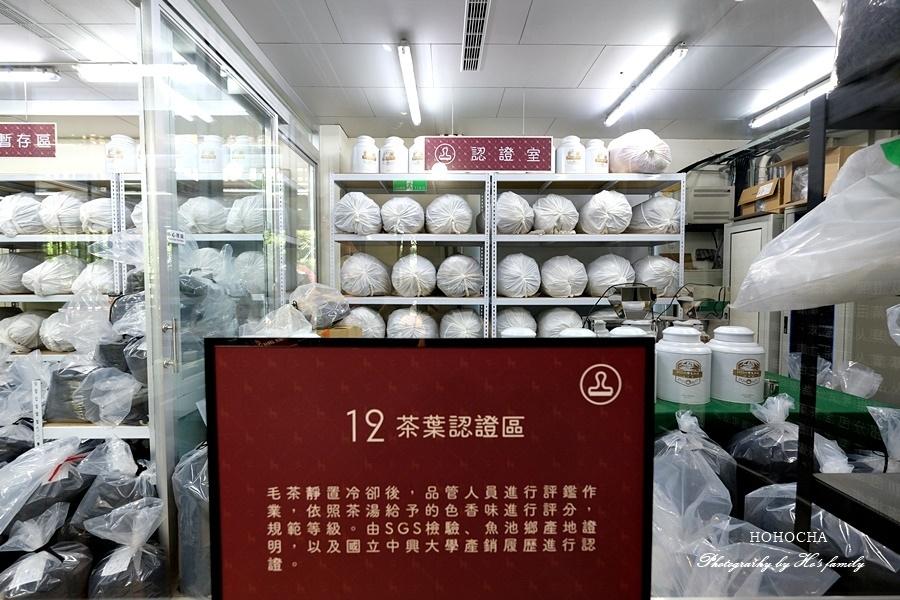 【南投景點】喝喝茶(台灣香日月潭紅茶廠)8.JPG
