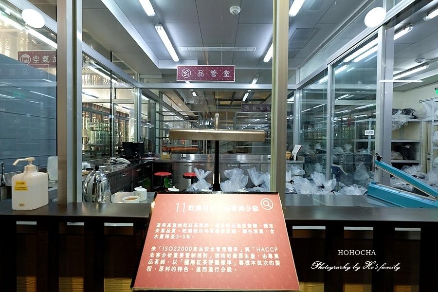 【南投景點】喝喝茶(台灣香日月潭紅茶廠)9.JPG