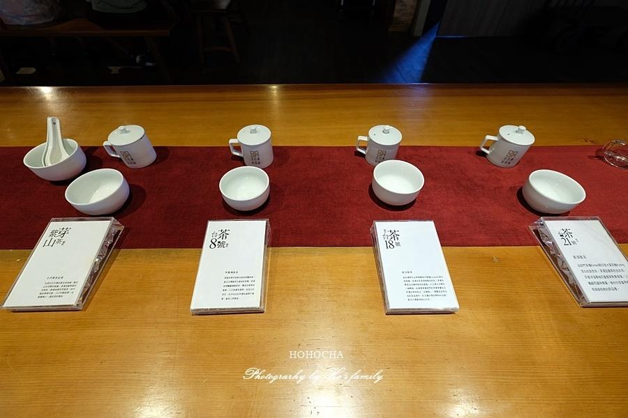 【南投景點】喝喝茶(台灣香日月潭紅茶廠)12.JPG