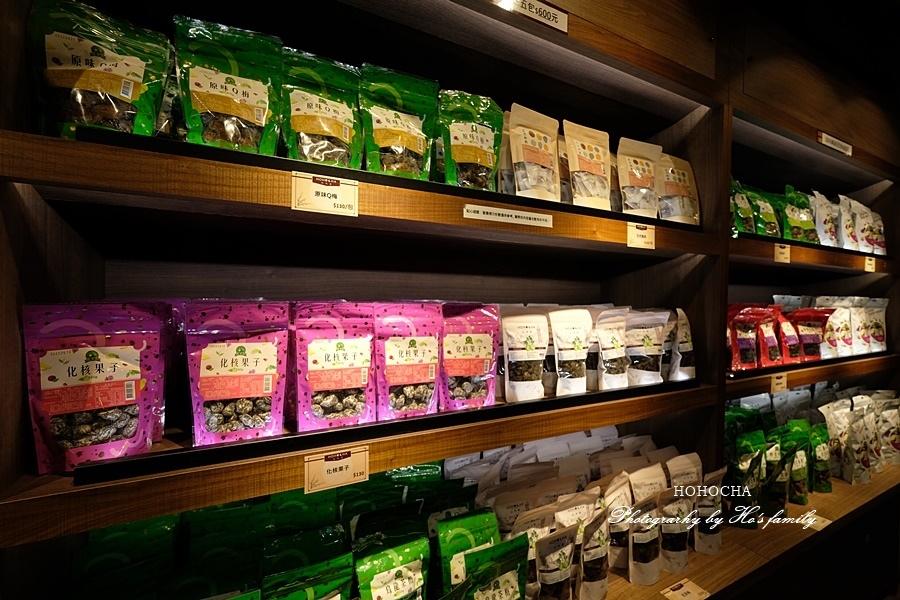 【南投景點】喝喝茶(台灣香日月潭紅茶廠)21.JPG