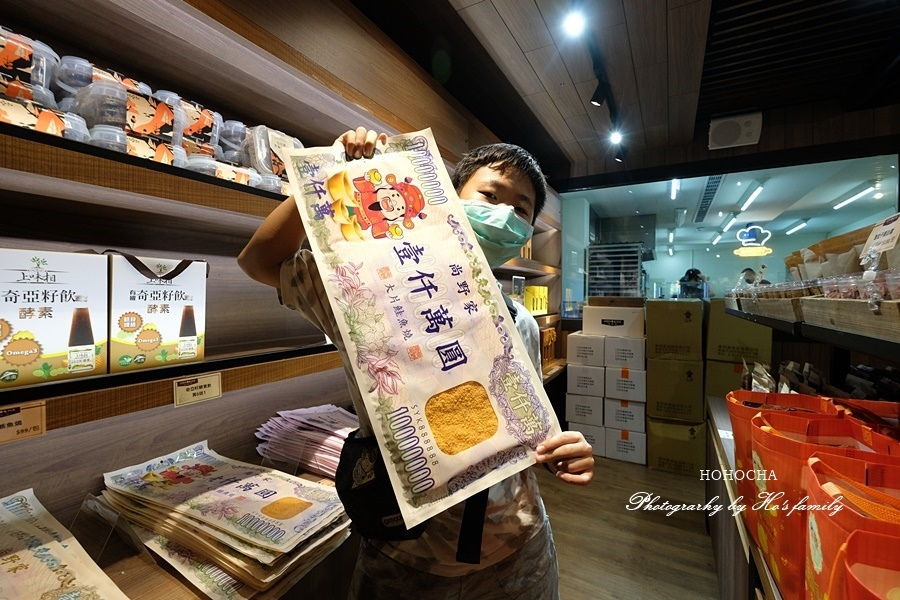 【南投景點】喝喝茶(台灣香日月潭紅茶廠)22.JPG