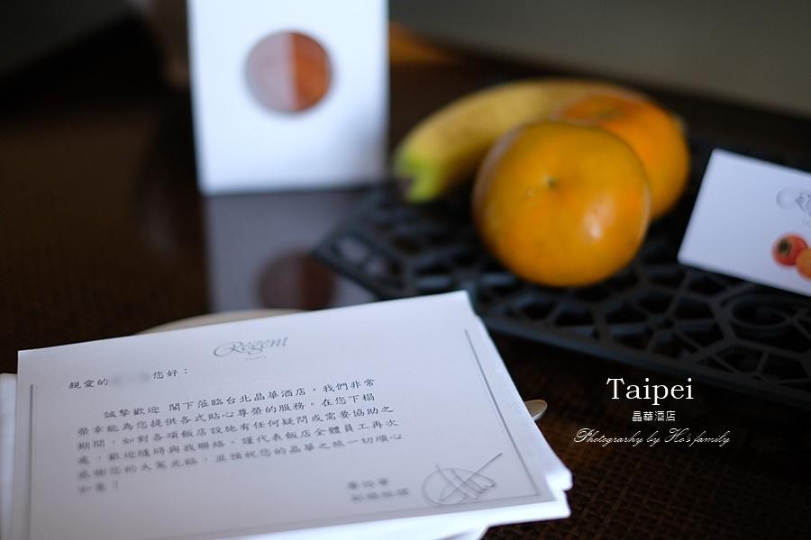 【台北晶華酒店】大班廊~下午茶、Happy Hour吃到飽、柏麗廳自助晚餐、露天泳池戲水7.JPG