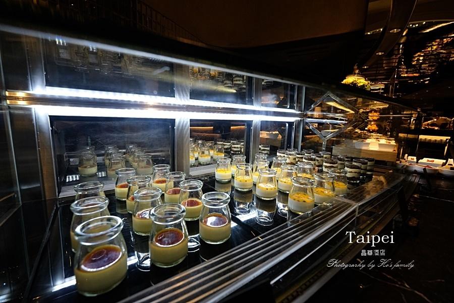 【台北晶華酒店】大班廊~下午茶、Happy Hour吃到飽、柏麗廳自助晚餐、露天泳池戲水37.JPG