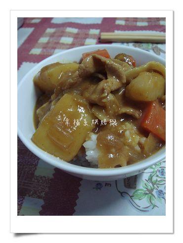 咖哩飯II