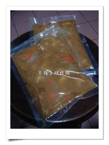 自製咖哩調理包