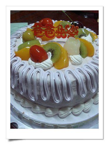 2010父親節蛋糕