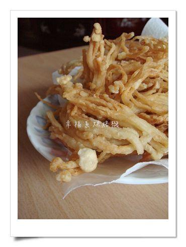 酥炸金針菇