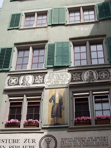 瑞士濕壁畫.jpg