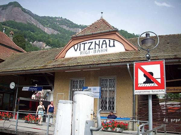 到菲茲瑙換小火車 257.jpg