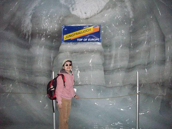 壯觀冰雕420.jpg