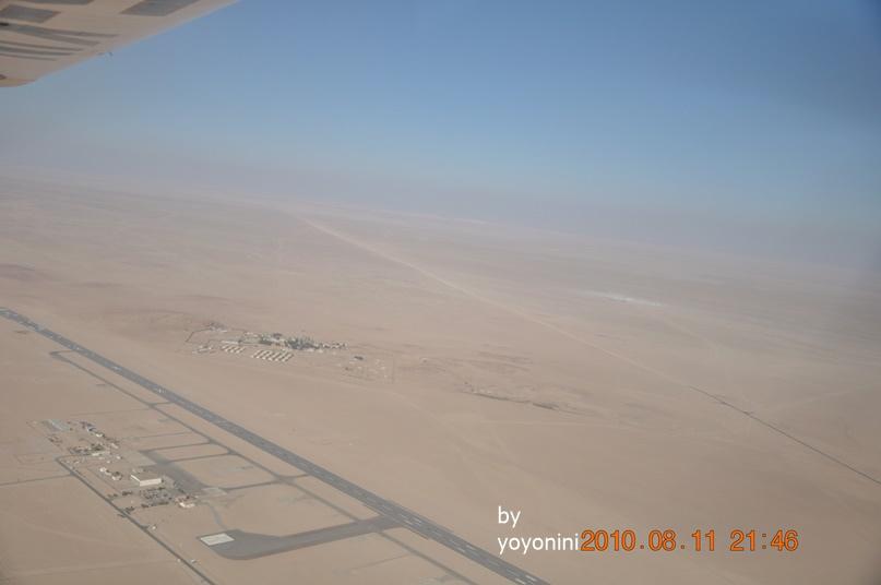 DSC_0375起飛不久低空下景物.JPG