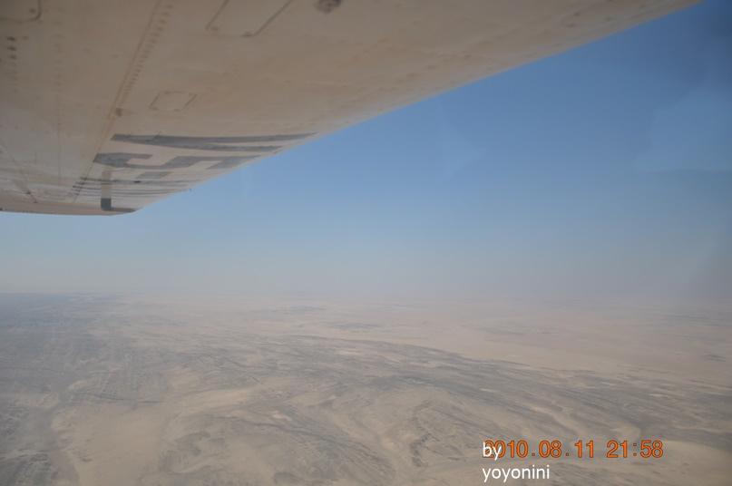DSC_0459納米比沙漠好大.JPG