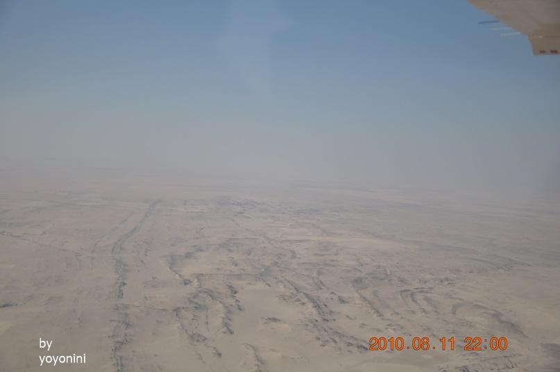 DSC_0471沙紋另一地理景觀.JPG