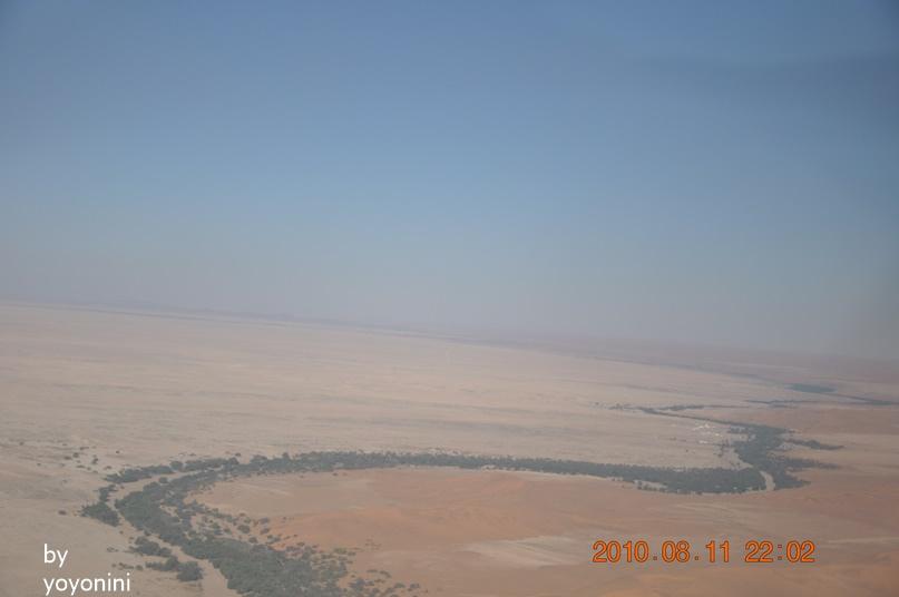 DSC_0476見紅色沙紋.JPG