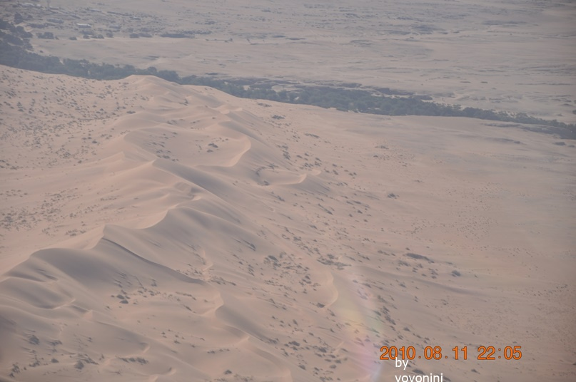 DSC_0539另一沙浪地景.JPG
