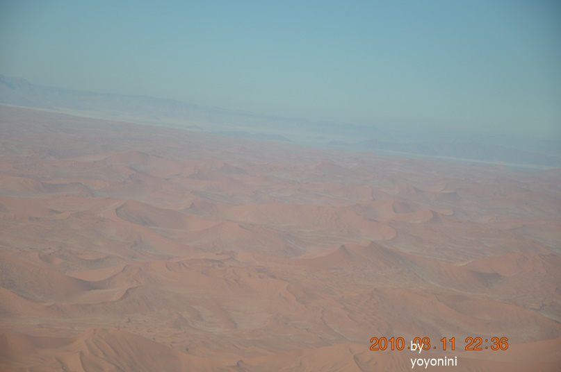 DSC_0896天空下沙紋.JPG