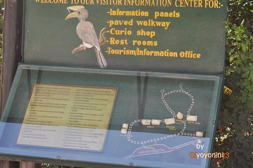 DSC_0167園內有500種鳥.JPG