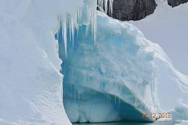 DSC_0689冰山冰條.JPG