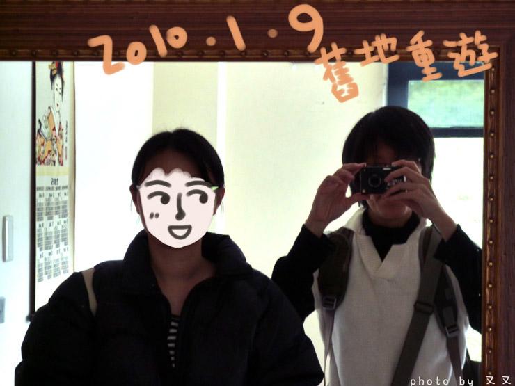 2010-1-9 下午 12-34-07_0111.JPG