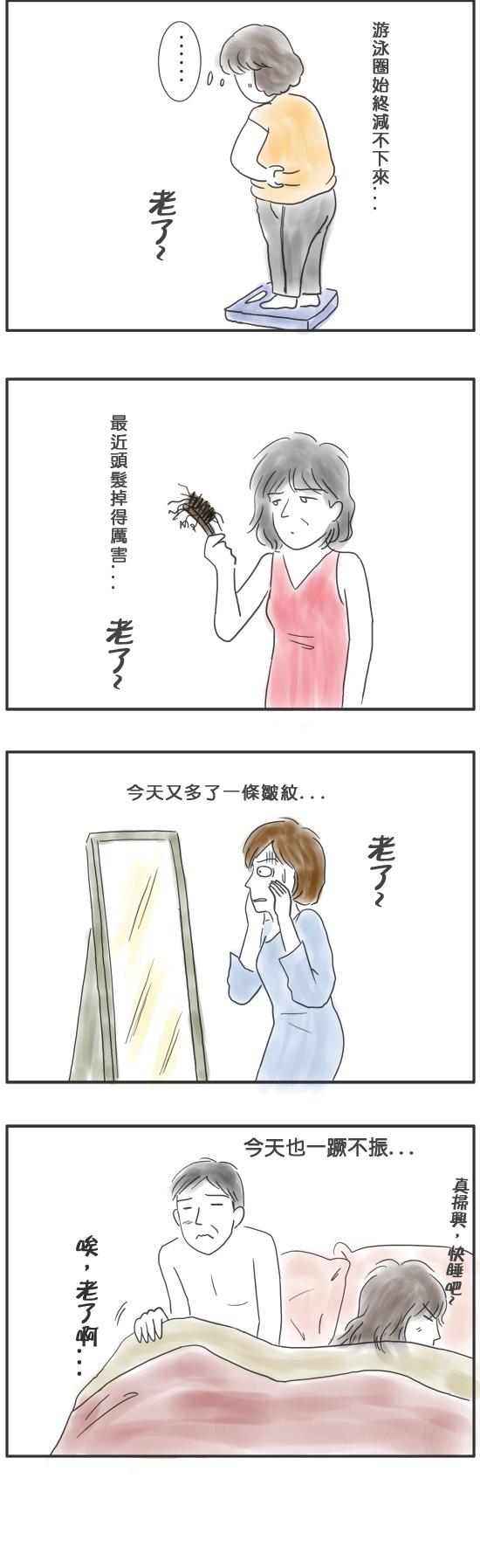 男女大不同2.jpg