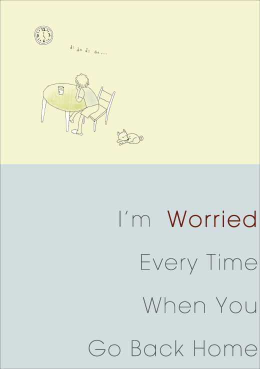 worried拷貝.jpg