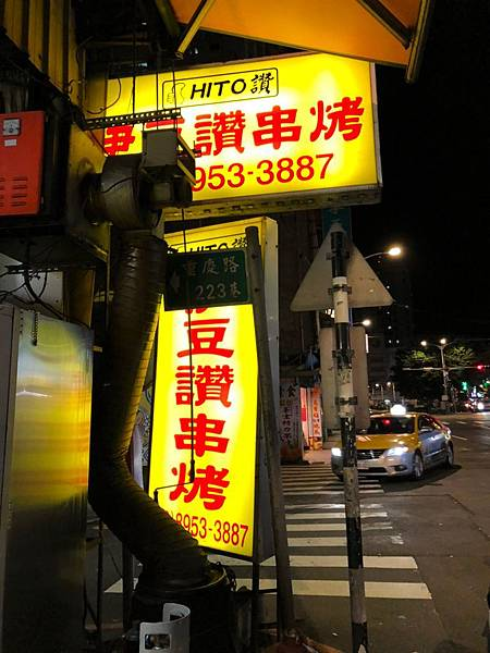 伊豆_200106_0006.jpg