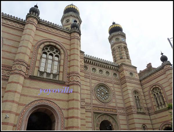 匈牙利 布達佩斯 猶太教堂 Synagogue, Budapest, Hungry