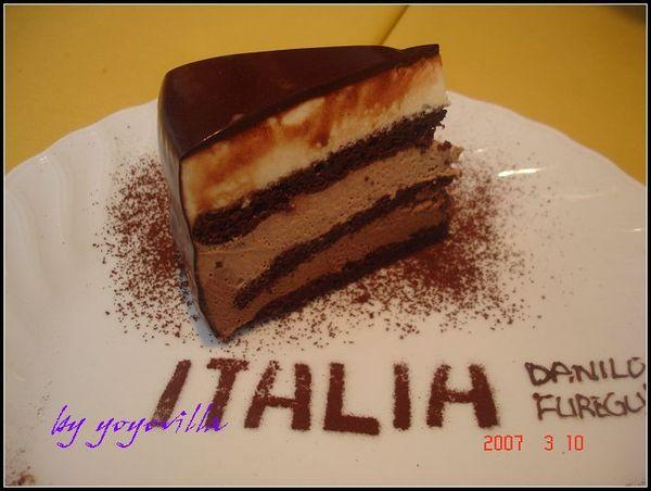 風味絕佳的巧克力蛋糕