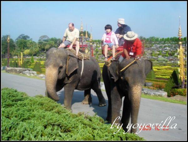pattaya Thailand 芭達雅